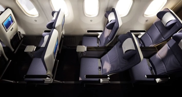 British Airways economy plus seat