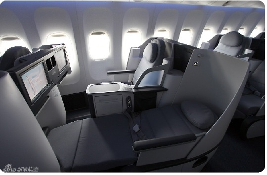 business class on Air China Sleeper Seat Long Haul