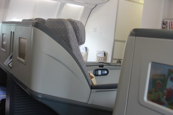 cheap business class on Air China Side View