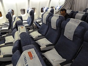 China Airlines economy plus seat