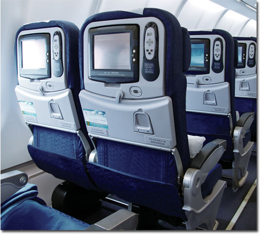 business class seat on Air China short Haul