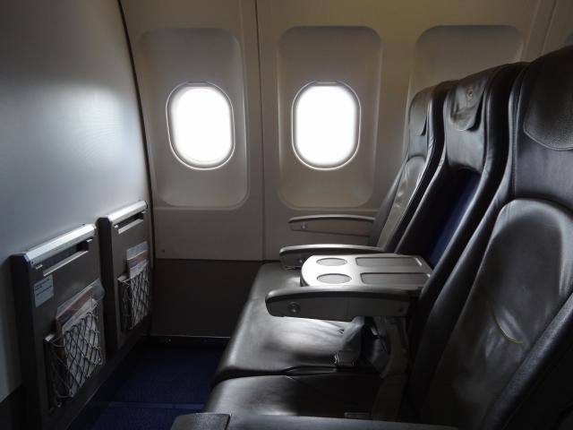Cheap Business Class on Lufthansa Flights Airfare & Review
