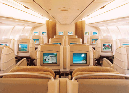 cheap business class on Asiana Airline