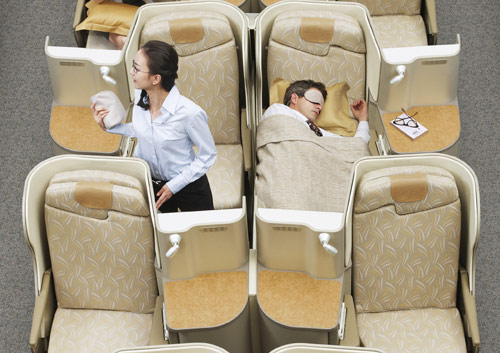 business class on  Asiana Airline