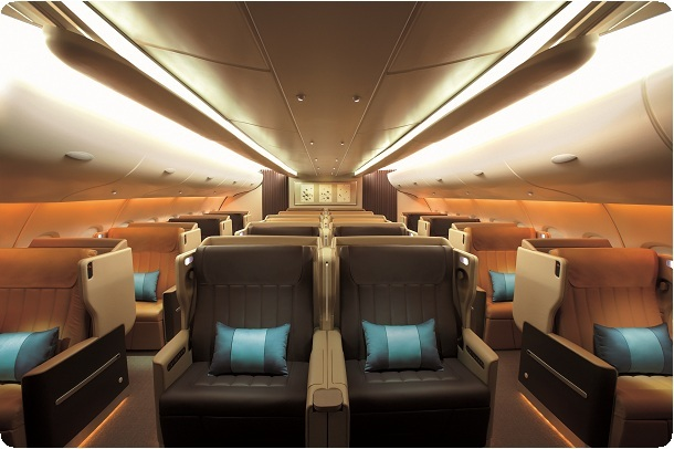 Singapore business class seat